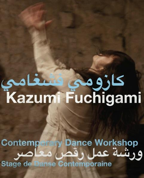 Yoga and Contemporary Dance Workshop with Kazumi Fuchigami